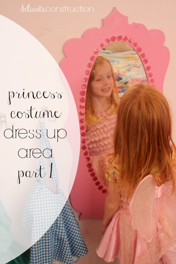 princess-costume-dress-up-area